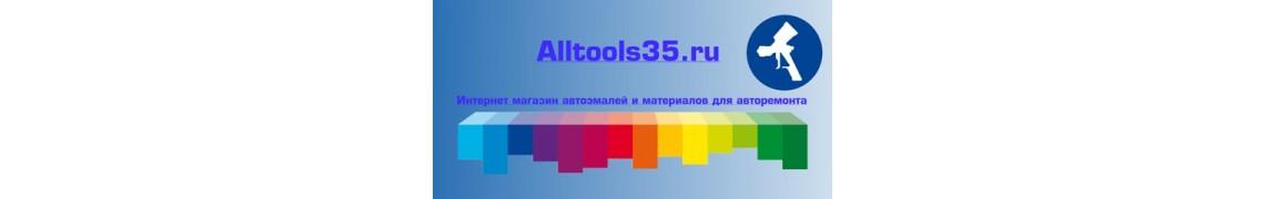 alltools35